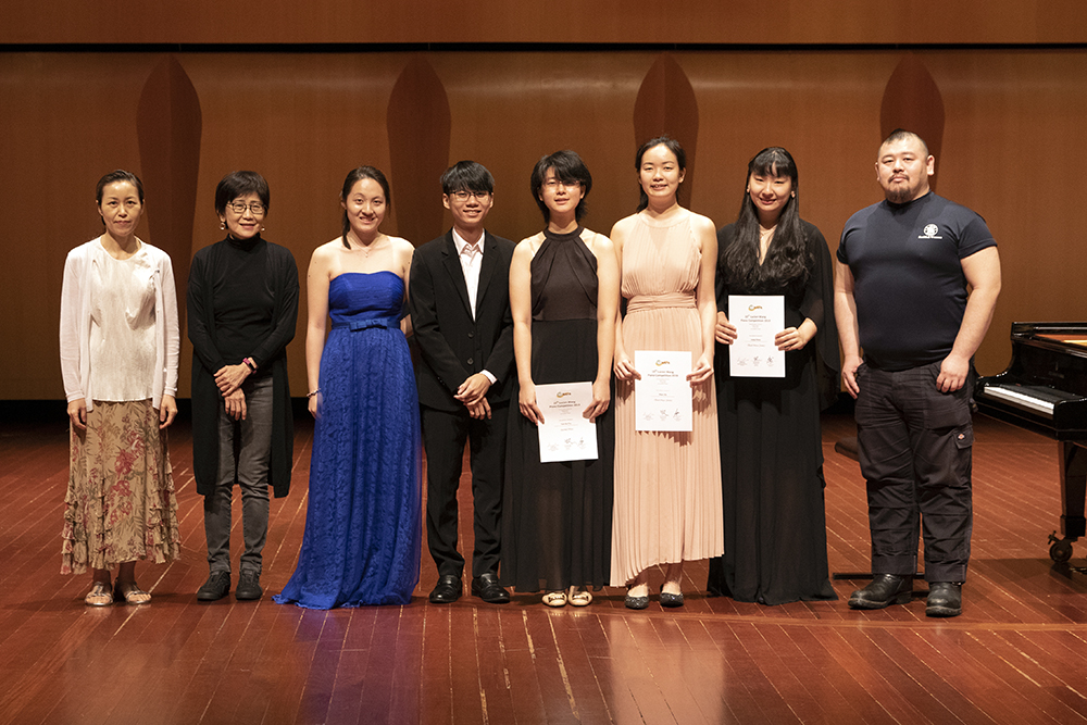 11th Lucien Wang Piano Competition 2020