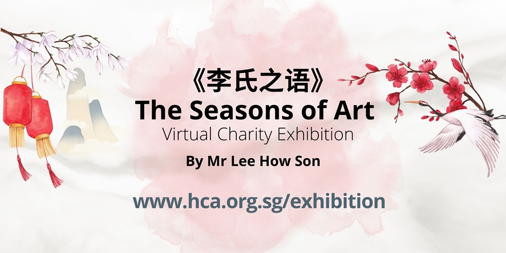 The Seasons of Art: A Virtual Art Exhibition